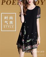 PHICIA欧美时尚不规则宽松刺绣连衣裙